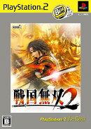戦国無双2 PS2 the Best