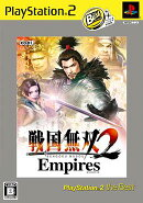 戦国無双2 Empires PS2 the Best