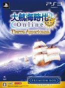 大航海時代 Online 〜Tierra Americana〜プレミアムBOX