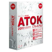 ATOK_2011_for_Windows_[プレミアム]