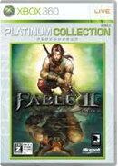 Fable II Xbox360 プラチナコレクション