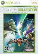 ソウルキャリバーIV Xbox360 プラチナコレクション