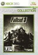 Fallout 3 Xbox360プラチナコレクション