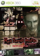 Red Seeds Profile Xbox360版