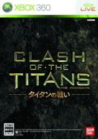 CLASH OF THE TITANS:タイタンの戦い Xbox360