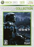 Halo 3: ODST Xbox 360 プラチナコレクション