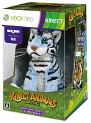 Kinect アニマルズ 初回限定版