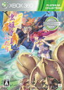 虫姫さまふたり Ver.1.5 Xbox 360 プラチナコレクション
