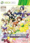 アイドルマスター2 初回生産限定版