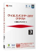 ウイルスバスター2011 クラウド + 保険&PCサポート 3年版