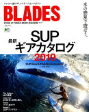 BLADES(Vol.15)