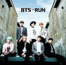 RUN-Japanese ver.- (初回限定盤 CD+DVD)