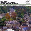 サン=サーンス:交響曲第3番「オルガン」《ザ・クラシック 1200-(15)》