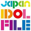 Japan Idol File