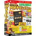 ビジネスで使えるPOP・チラシ・メニュー印刷3