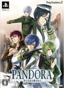 PANDORA 君の名前を僕は知る 限定版
