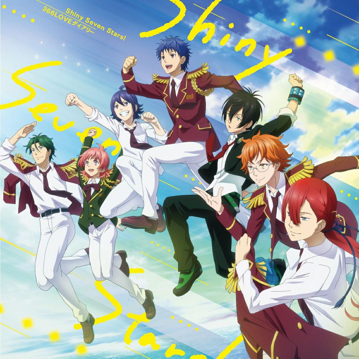 【楽天ブックス限定先着特典】Shiny Seven Stars!/366LOVEダイアリー (オリジナル場面写真ブロマイド付き)