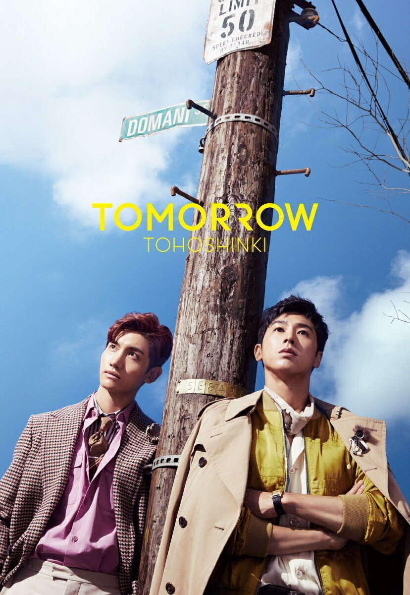 TOMORROW (初回限定盤 CD+Blu-ray+スマプラ) [ 東方神起 ]