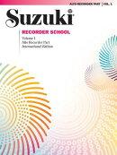 Suzuki Recorder School (Alto Recorder), Vol 1: Recorder Part