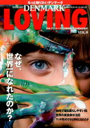 Excellent DENMARK LOVING(VOL.9)
