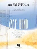【輸入楽譜】バーンスタイン, Elmer: 大脱走のマーチ(フレックス編成版)/ヴィンソン編曲: スコアとパート譜セット
