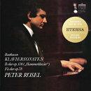 【輸入盤】ピアノ・ソナタ第29番『ハンマークラヴィーア』、第24番『テレーゼ』 ペーター・レーゼル(1979)