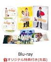 【楽天ブックス限定先着特典】honey 豪華版(ランチ・トートバッグ付き)【Blu-ray】 [ 平野紫耀 ]