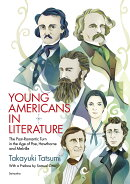 YOUNG AMERICANS IN LITERATURE