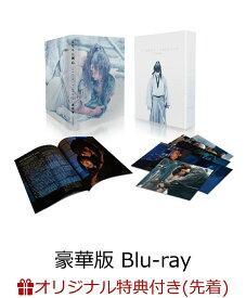 【楽天ブックス限定先着特典】るろうに剣心 最終章 The Beginning 豪華版[初回生産限定Blu-ray]【Blu-ray】(クリアポーチ) [ 佐藤健 ]