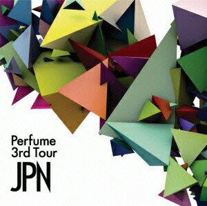 Perfume 3rd Tour 「JPN」 [ Perfume ]
