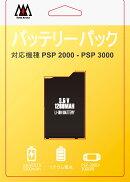 バッテリーパック 2000/3000用