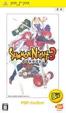 サモンナイト3 PSP the Best