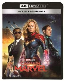 キャプテン・マーベル 4K UHD MovieNEX【4K ULTRA HD】 [ ブリー・ラーソン ]