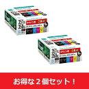 【お得な2個セット】BCI-351XL+350XL/6MPリサイクル 6色セット(大容量)
