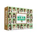 全力!欅坂46バラエティー KEYABINGO! Blu-ray BOX【Blu-ray】