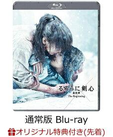 【楽天ブックス限定先着特典】るろうに剣心 最終章 The Beginning 通常版[Blu-ray]【Blu-ray】(クリアポーチ) [ 佐藤健 ]