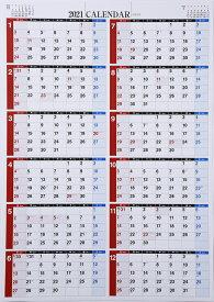 2021年版 1月始まりE1 エコカレンダー壁掛 高橋書店 A2サイズ (壁掛)