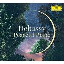 【輸入盤】ドビュッシー ピースフル・ピアノ(2CD)