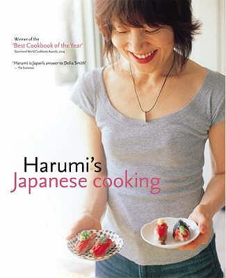 HARUMI'S JAPANESE COOKING(P) [ HARUMI KURIHARA ]