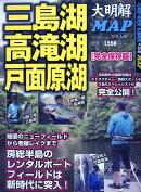 三島湖・高滝湖・戸面原湖大明解MAP
