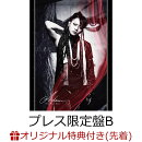 【楽天ブックス限定先着特典】Adam (プレス限定盤B CD+Blu-ray) (ポストカード(Aタイプ絵柄)付き)