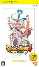 サモンナイト4 PSP the Best