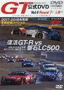 DVD>SUPER GTオフィシャルDVD(4) (<DVD>)