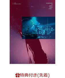 【先着特典】Sleepless in Japan Tour -Final- (オリジナルポストカード(A5サイズ)) [ [Alexandros] ]