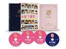年下彼氏 Blu-ray BOX【Blu-ray】