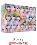 【先着特典】NOGIBINGO!9 Blu-ray BOX(オリジナルミニポスター付き)【Blu-ray】