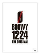 1224 -THE ORIGINAL-