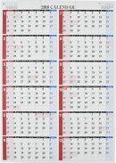 E1 エコカレンダー壁掛 A2(2018)