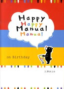 Happy manual on birthday