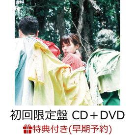 【早期予約特典+先着特典】ガーラ (初回限定盤 CD+DVD)(オリジナルマグネットカード+ジャケットステッカー) [ DADARAY ]